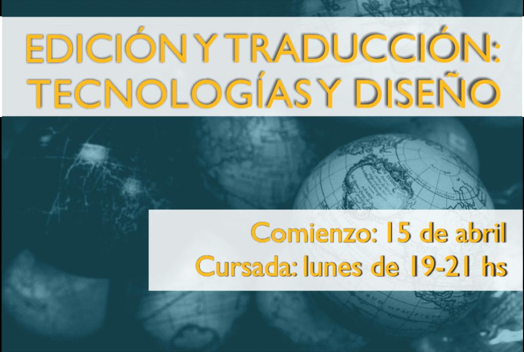 Edición y traducción: tecnologías y diseño