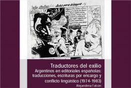 Traductores del exilio