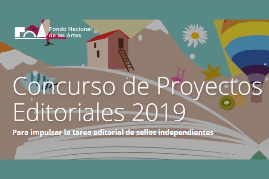 Concurso de Proyectos Editoriales del Fondo Nacional de las Artes